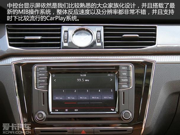 大众汽车帕萨特报价2016款活动促销 售全国
