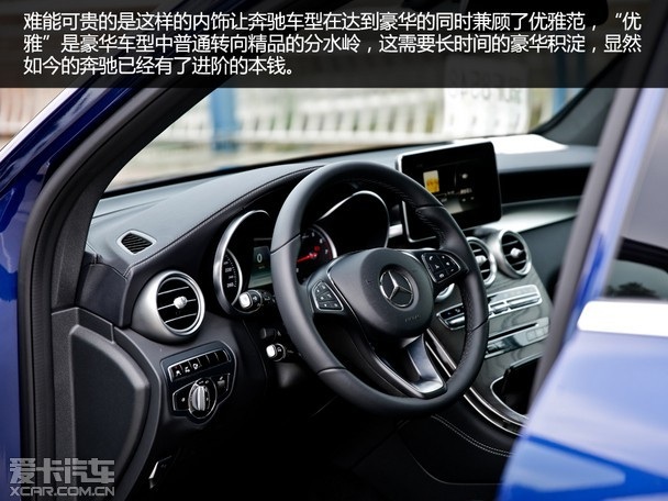 三芒星奔驰新时代成都试驾闪耀glc300_宝马视频14款爱卡x5汽车图片