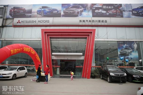 成都瀚威东南三菱4S店-成都瀚威东南三菱 DX7车友春季踏青巡游高清图片
