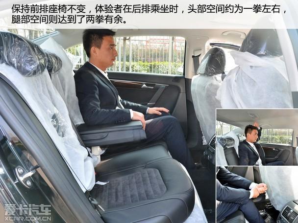 迈腾智享版的车内储物空间设计比较人性化,手套箱,车门板下方
