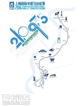 上海国际半程马拉松赛路线图-福特撼路者助力上海国际半程马拉松赛图片