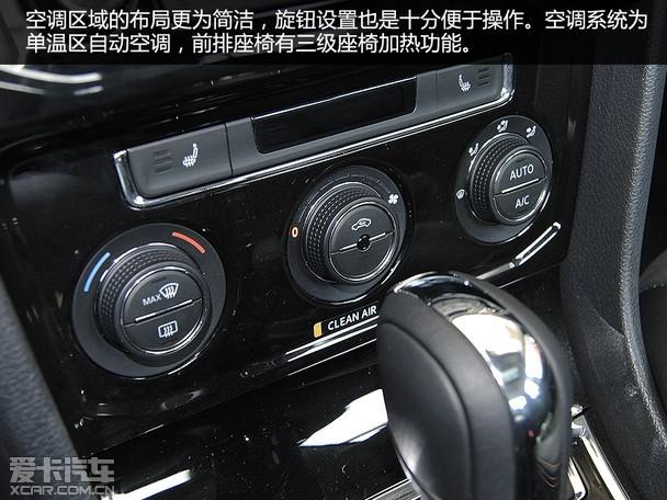 可以看到全新宝来基本延续了现款车型设计风格,但中控按键布局,方向盘