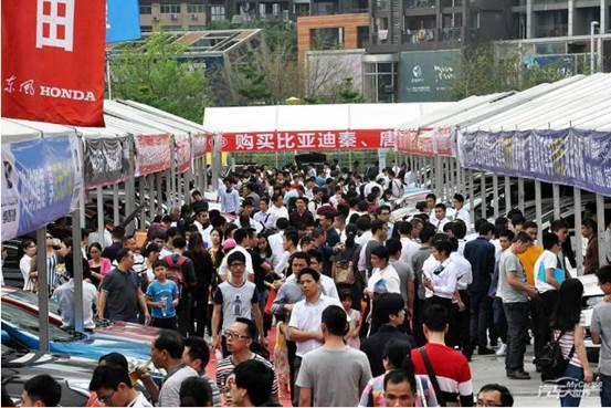 2016深圳五一国际车展高清图片