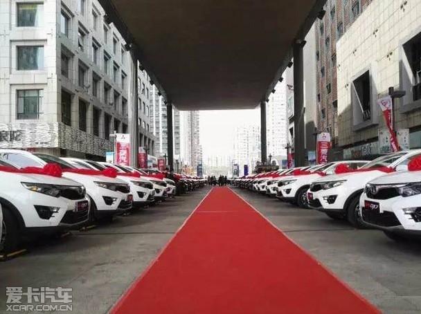 康正汽车集团济南云腾东南DX7交付仪式圆满举行高清图片