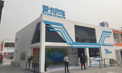揭秘北京车展爱卡小屋
