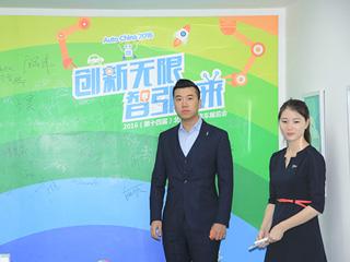 奥吉通朱荣飞:微信平台可体验到店选购