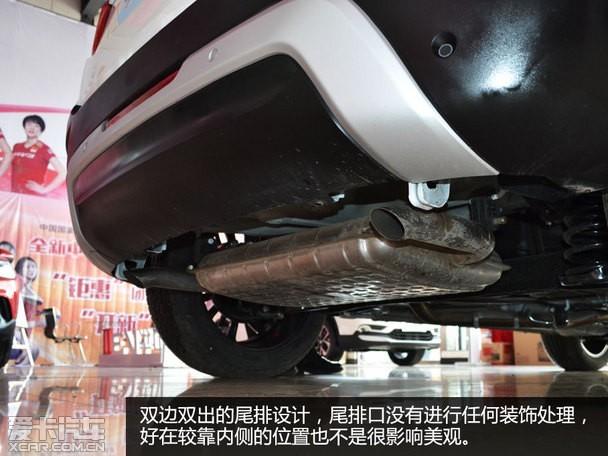 实拍2016款华晨中华V3高清图片