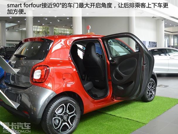 造型依旧可爱 smart forfour到店实拍