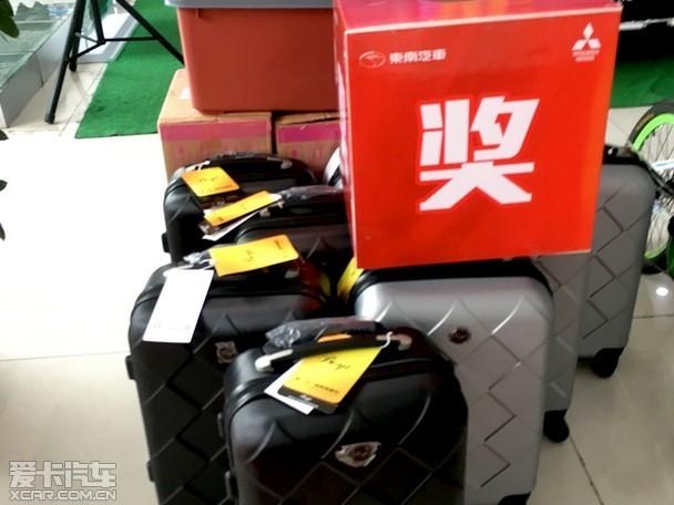 成都瀚威东南三菱DX7黑爵饰版 限量登场高清图片