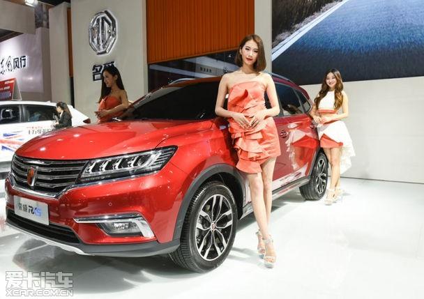 荣威RX5携手上汽荣威家族登陆青岛车展高清图片