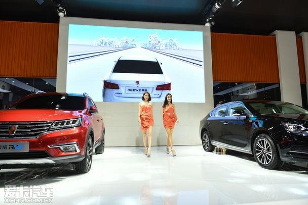 首款量产互联网汽车荣威RX5空降青岛车展高清图片