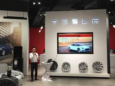 特斯拉新Model S
