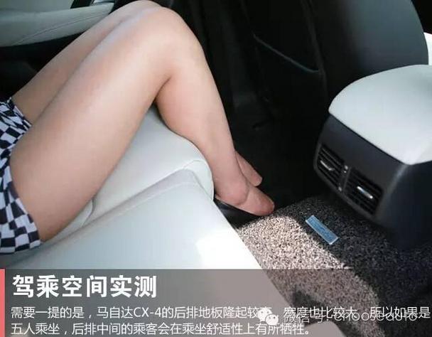 驾未来可鉴试驾一汽马自达CX 4高清图片