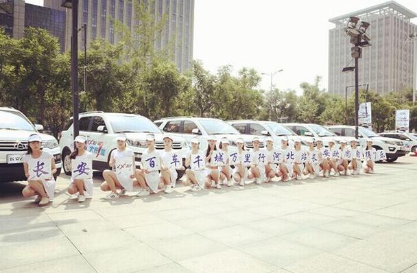 长安CX70上市暨河北站发车仪式盛大开启图片
