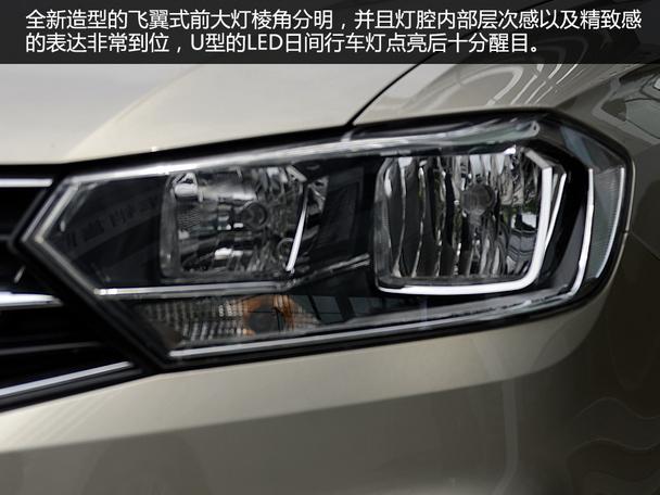 [XCAR 杭州 新车实拍] 大众宝来作为家喻户晓的明显车型,它的换代自然引起不小的关注,从之前的驾驶者之车,逐渐演变为一款务实的家庭轿车,不过无论是什么身份,它的名声和销量都是有增无减,此次换代更是大众对于中国新一代家庭用车理解的完美阐释,那么这款换代后的宝来究竟有哪些改变,颜值是高是低、配置是增是减?让我们一一看来。  此次上市的新款宝来共推出8款车型,有1.