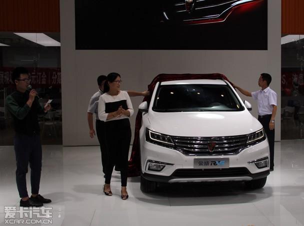 首款量产互联网汽车荣威RX5亮相郑州高清图片