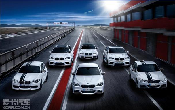"""全新BMW 7系 傲视同级 在2015年法兰克福国际车展上首秀的全新BMW 7系,在同级别评选中赢得了22%的读者投票,一举夺得""""豪华性能车""""级别的桂冠。宝马集团凭借第六代BMW 7系为细分市场树立了新的标杆。全新BMW 7系拥有诸多创新科技,包括Carbon Core高强度碳纤维内核车身,与上一代车型相比,车重降低最多达到130公斤,防眩目BMW激光大灯、半自动驾驶辅助系统和魔毯智能空气悬挂系统等配置带来更出众的驾驶乐趣、安全性和长途行驶舒适性。 关于正通集团: 正通汽车(17"""