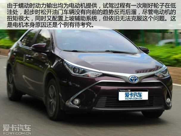 更低油耗更高动力 试驾广汽丰田雷凌双擎