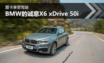�������ܼ�ʻ BMW�ij���X6 xDrive 50i