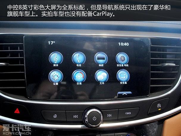 1 外观:全新外观设计 更加时尚大气 [XCAR 沈阳车市 新车实拍] 2016年3月18日,上汽通用汽车在广州举行盛大新车发布仪式,别克品牌最新全球战略车型——全新一代君越正式上市。此次推出的别克全新一代君越包括28t、20t两大系列共6款车型,售价22.58万元-33.98万元。