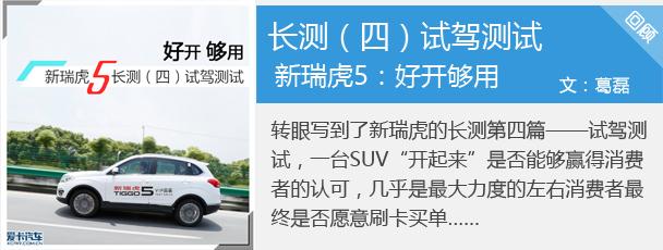 http:drive.xcar.com.cn201606news_1944786_1.html