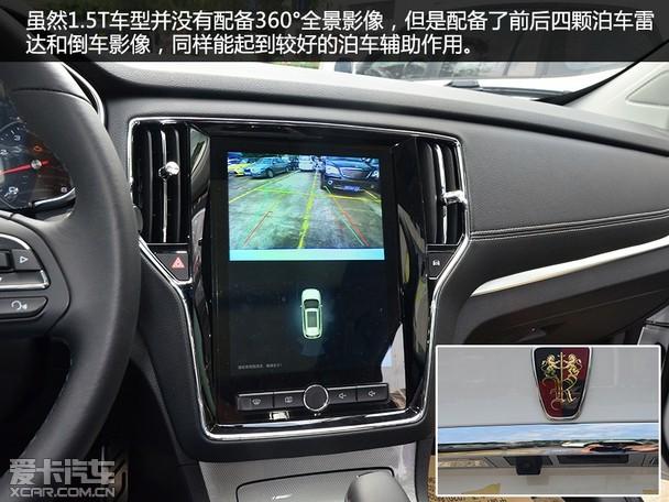高颜值互联网SUV 爱卡实拍上汽荣威RX5高清图片