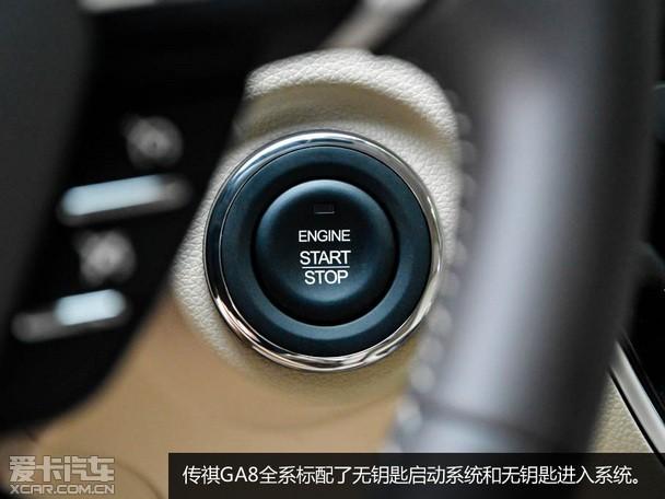 传祺ga8中,精致的古夷苏木纹面板,带有手机映射功能的10.
