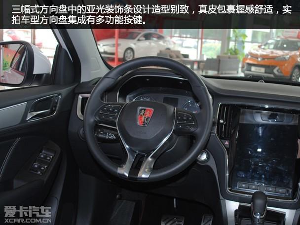 爱卡汽车实拍荣威RX5高清图片
