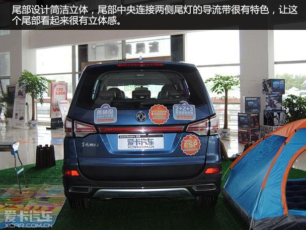 加大号家用7座SUV 爱卡实拍东风风行SX6高清图片
