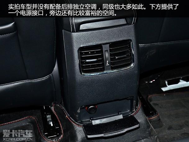 不仅仅是好看而已 爱卡实拍上汽荣威RX5高清图片