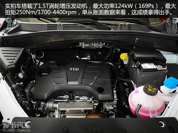 不容小觑 实拍荣威RX5 20T智享版高清图片