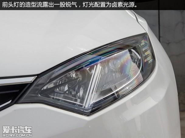 厢车 爱卡实拍2016款长安逸动XT高清图片