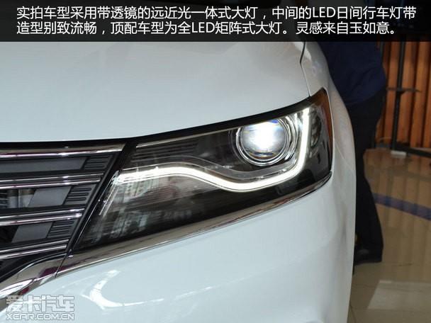爱卡到店实拍荣威RX5高清图片