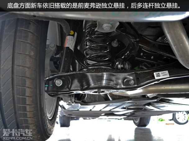 全新平台 全面革新 爱卡实拍全新迈腾_爱卡汽车