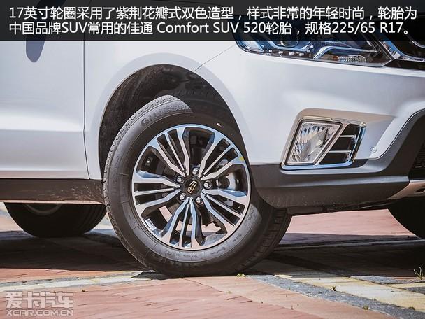 族化 爱卡实拍吉利远景SUV 1.3T高清图片