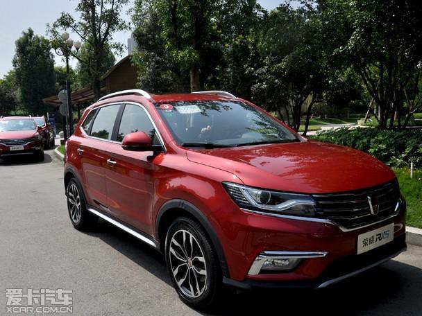 全新互联网汽车荣威RX5-荣威RX5 登陆 成都 售价9.98万 17.98万高清图片