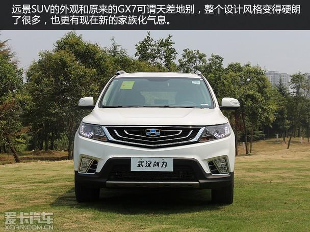 吉利远景SUV新款到店现金 巨 优惠3万高清图片
