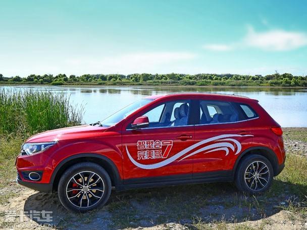 新車品鑒 中國一汽自主小型SUV森雅R7高清圖片