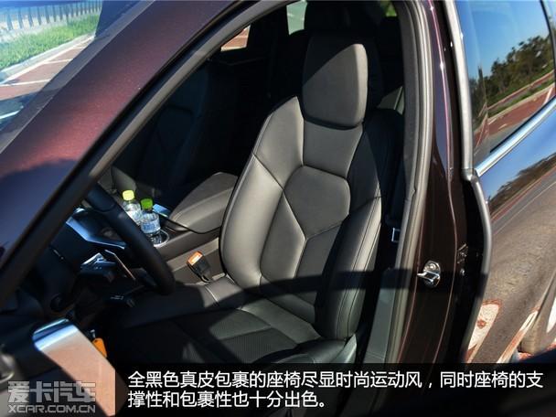 带有14向电动调节的真皮座椅为标准配置,座椅的支撑性和包裹性也