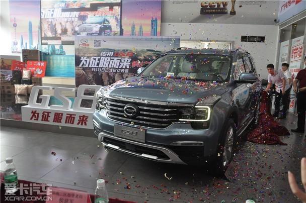 广汽传祺GS8东莞首发预售暨奥运冠军见面会高清图片