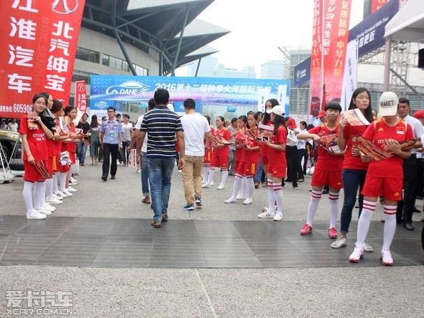 华晨汽车携中华V3女排冠军版亮相郑州高清图片