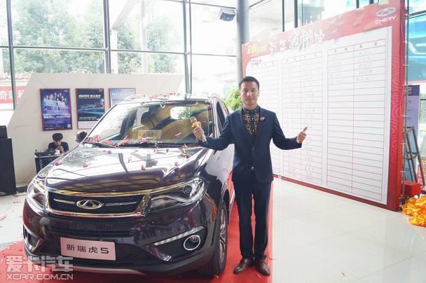 2017款新瑞虎5在云南商务汽车兴云上市高清图片