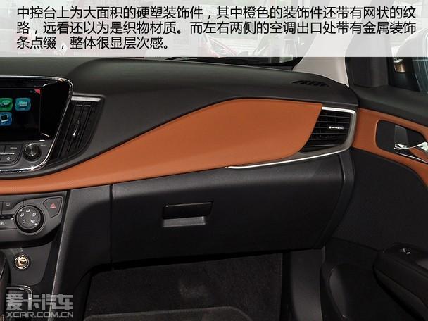 有备而来的中国特供车 实拍雪佛兰科沃兹图片