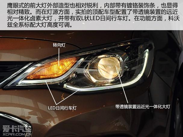 有备而来的中国特供车 实拍雪佛兰科沃兹