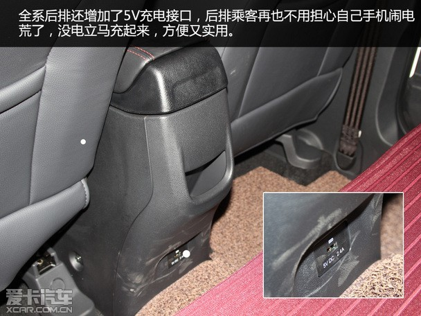 奇 江淮第3代瑞风S3抢先实拍高清图片