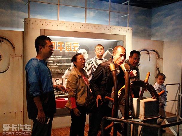 马自达CX-5走进长影博物馆
