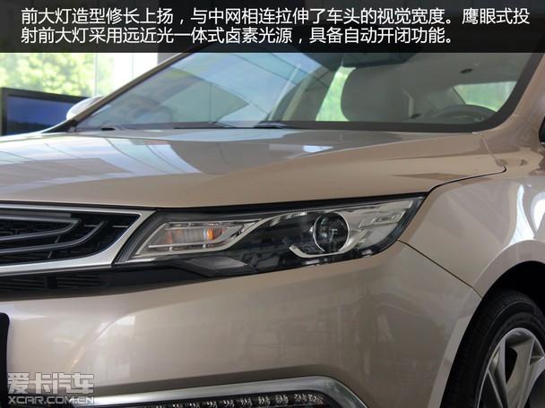 最长的A级车 吉利帝豪GL南京到店实拍高清图片