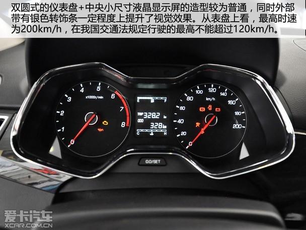 配置方面,根据不同的车型,配置了多功能方向盘,倒车雷达,倒车影像