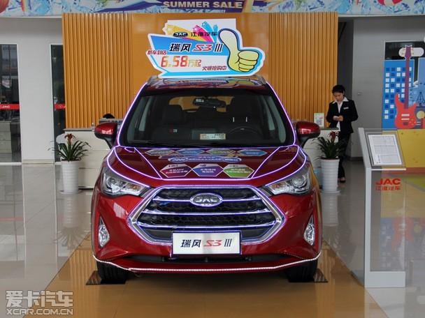 第三代瑞风S3 第二代瑞风S2郑州上市高清图片