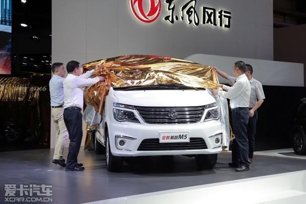 全新菱智M5和风行F600东莞车展联袂上市高清图片